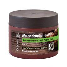 Dr.Sante/Macadamia - maska s makadamiovým olejom a keratínom 300ml